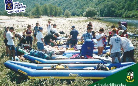 κοινότητα ανιχνευτών rafting νέστος