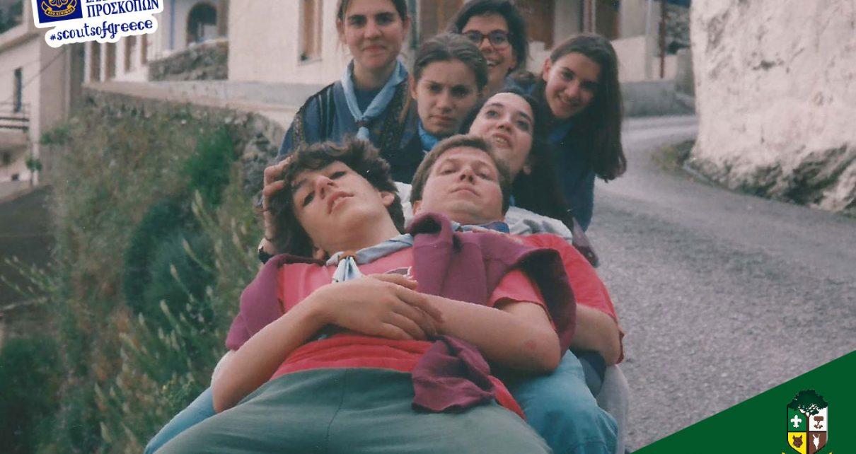 κοινότητα Κέα 1994 ανιχνευτές