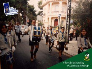 παρέλαση πρόσκοποι 2001